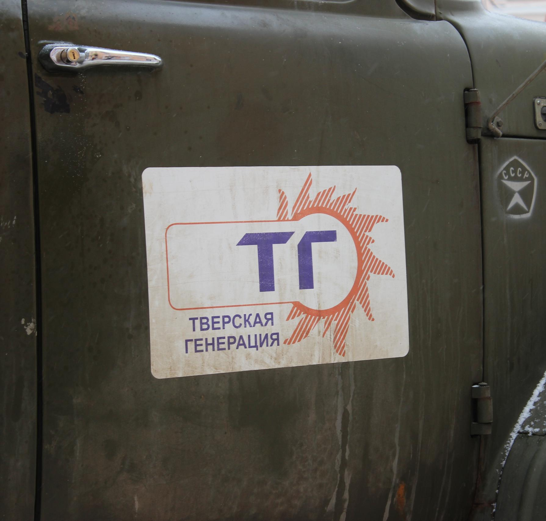 В центре Твери произошло отключение горячей воды и отопления - новости Афанасий