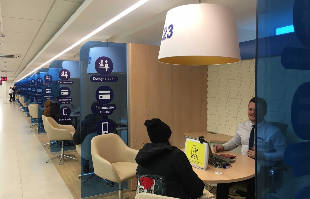 ВТБ и «Ростелеком» обеспечат проход на ВТБ Арену по биометрии - новости Афанасий