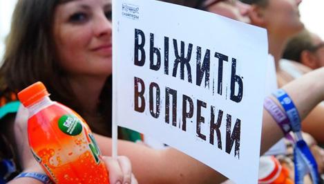 В Тверской области стартовал крупнейший музыкальный фестиваль «Нашествие» / программа