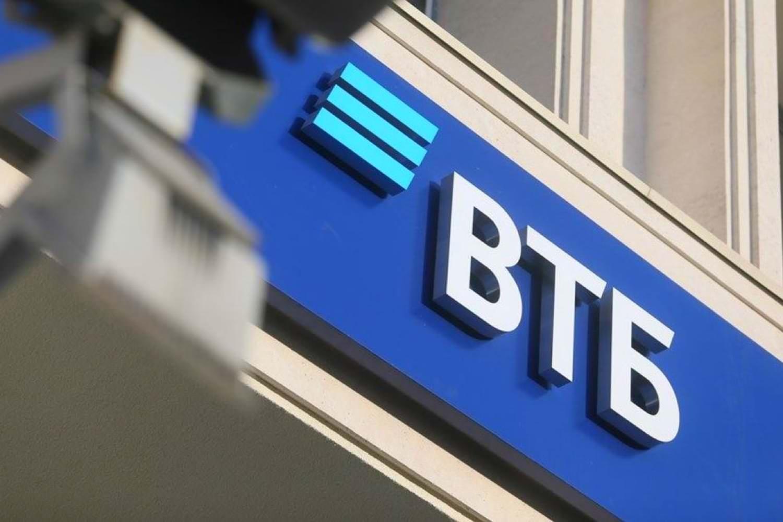 ВТБ: Домиленд запускает витрину новостроек - новости Афанасий