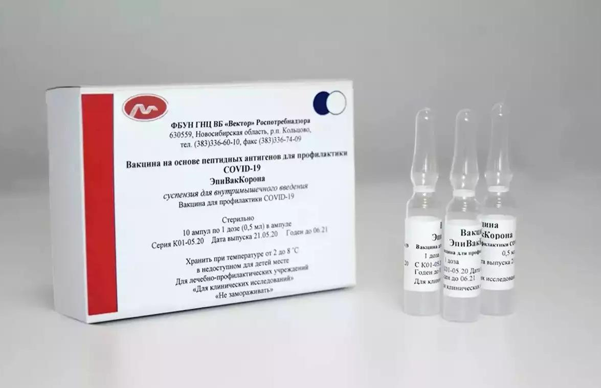 В России испытывают новую вакцину от коронавируса - новости Афанасий