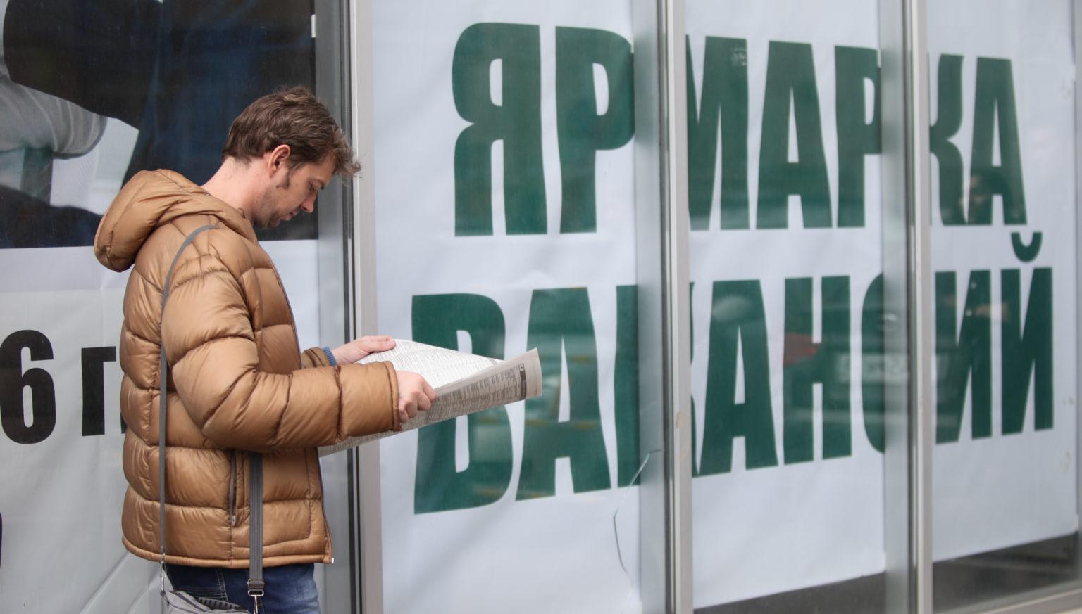 Тверская область в ЦФО заняла 7 место по занятости населения и 6 – по безработице