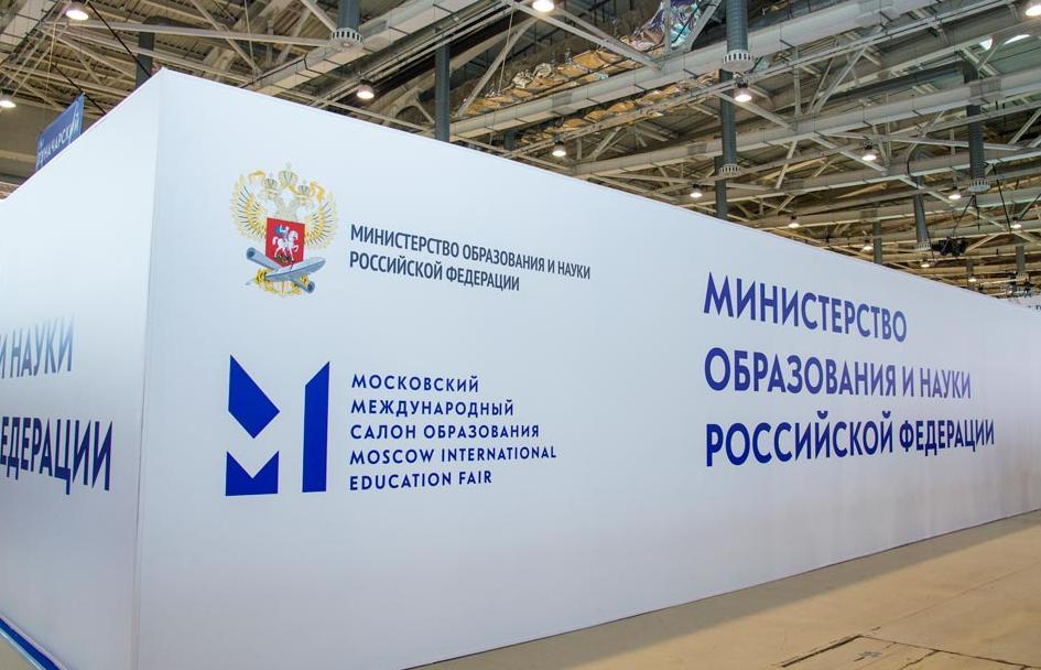Преподавателей и волонтеров финансового просвещения приглашают принять участие в «Московском международном салоне образования - 2020» - новости Афанасий