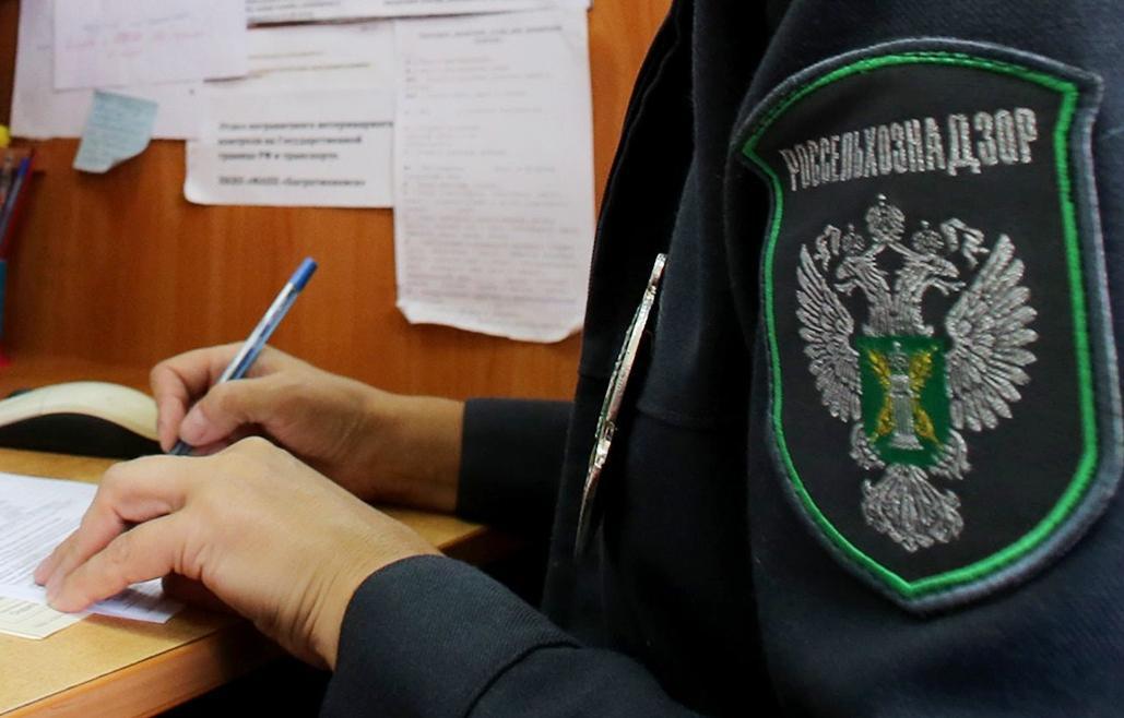 В Тверской области собственник добровольно отказался от 18,4 га земли - новости Афанасий