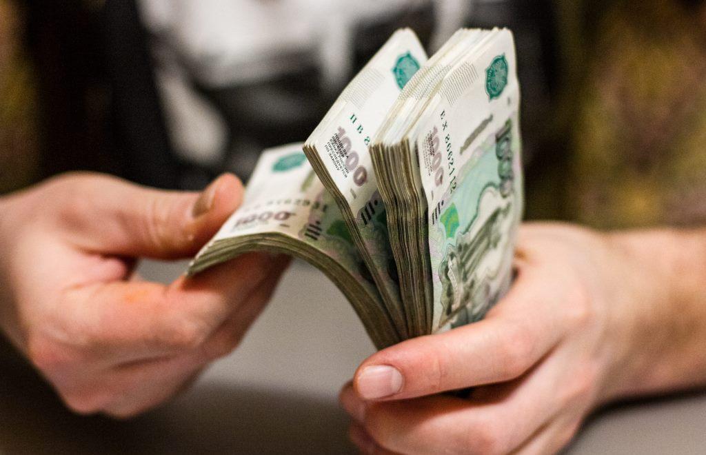 Пенсионерам дали отсрочку на выплату кредитов - новости Афанасий