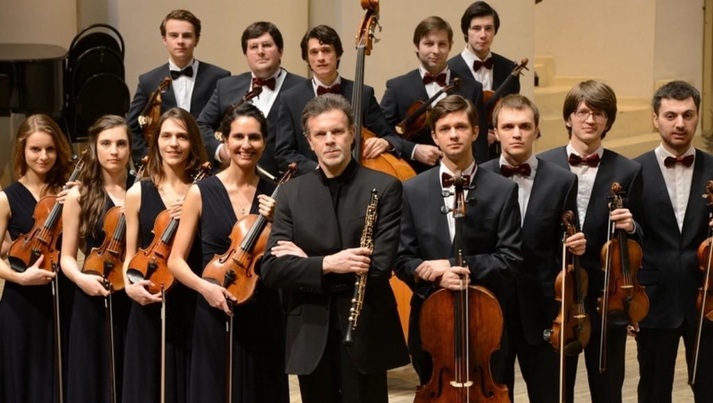 Камерный оркестр России выступит на сцене тверской филармонии - новости Афанасий
