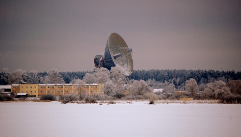В Тверской области создадут центр дистанционного зондирования Земли - новости Афанасий