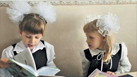 Второклассникам одной из школ Кимр не выдавали бесплатные учебники, пока родители не обратились в прокуратуру