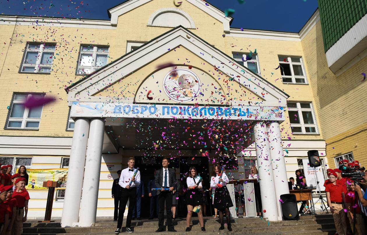 В Твери ежегодно будут премировать 20 школьников - новости Афанасий