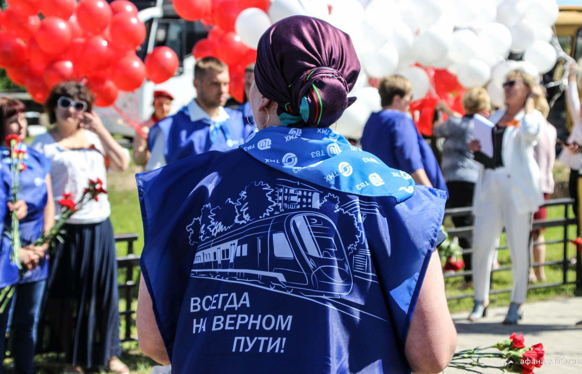 Тверские вагоностроители провели мемориальную акцию, посвященную годовщине начала Великой Отечественной войны - новости Афанасий