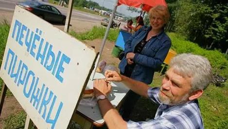 ПФР: Балльная система неоставит людей без пенсий