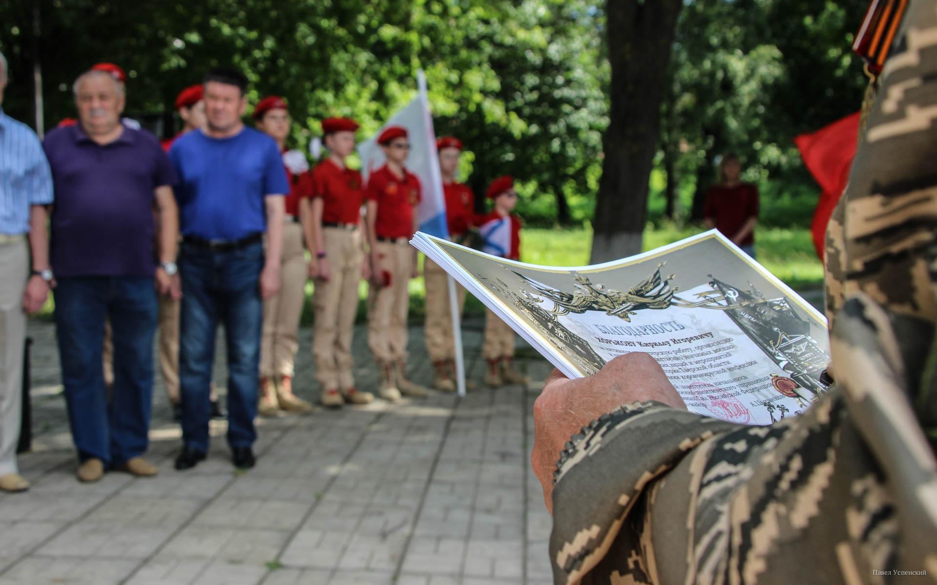 В Твери грамотами Минобороны РФ наградили юнармейцев и ветеранов военной службы - новости Афанасий