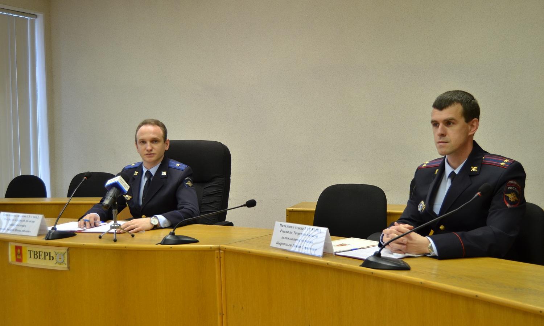 Как не стать жертвой IT-мошенника, рассказали тверские полицейские - новости Афанасий