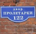В Твери подали электричество в пострадавший от пожара дом в Морозовских казармах - новости Афанасий