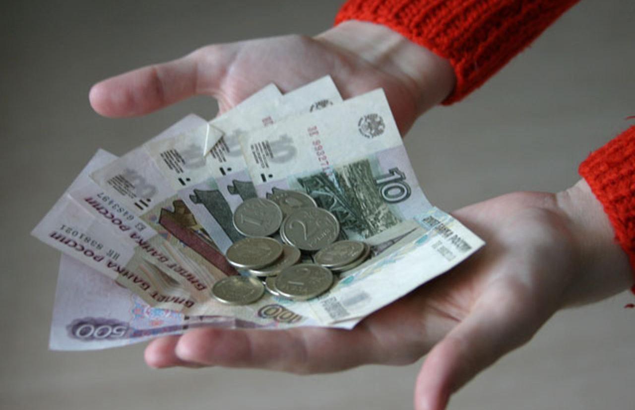 Кому предлагают выплатить по 3 000 рублей, рассказали в Минтруда - новости Афанасий