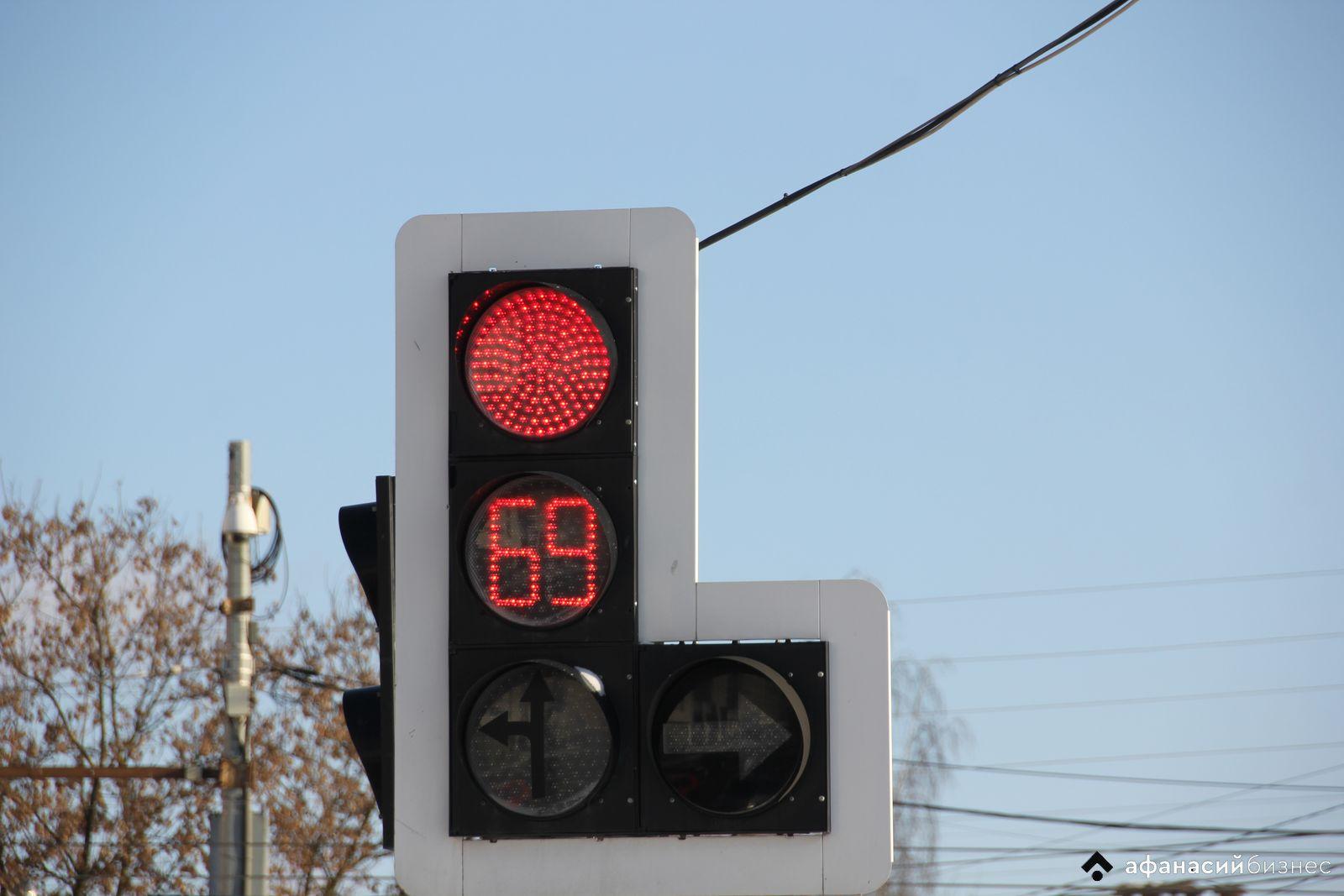 В Твери не работают несколько светофоров - новости Афанасий