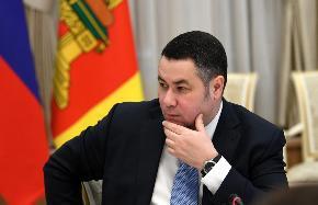 Игорь Руденя: «Развитие Тверской области должно стать нашим образом жизни» - новости Афанасий