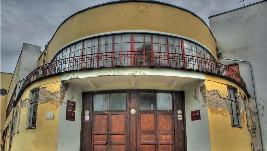 Старый Дворец пионеров в Твери передадут объединенному музею