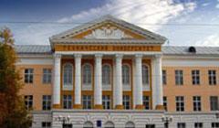 В Тверском государственном техническом университете выберут нового ректора