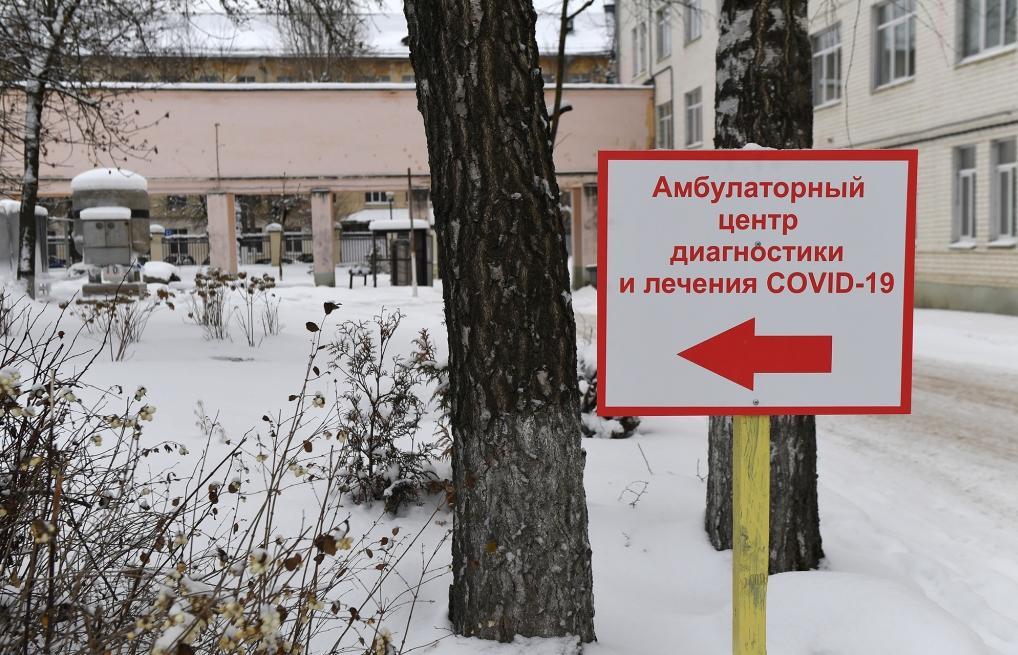 В Тверской области открылись еще четыре ЦАПа для больных коронавирусом - новости Афанасий