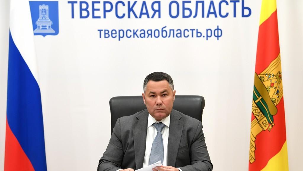Четыре крупных инвестпроекта будет реализовано в ТОСЭР «Кувшиново» в Тверской области - новости Афанасий