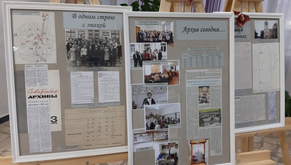 На выставке в Торжке Тверской области можно увидеть уникальные проекты реконструкции архитектурных комплексов