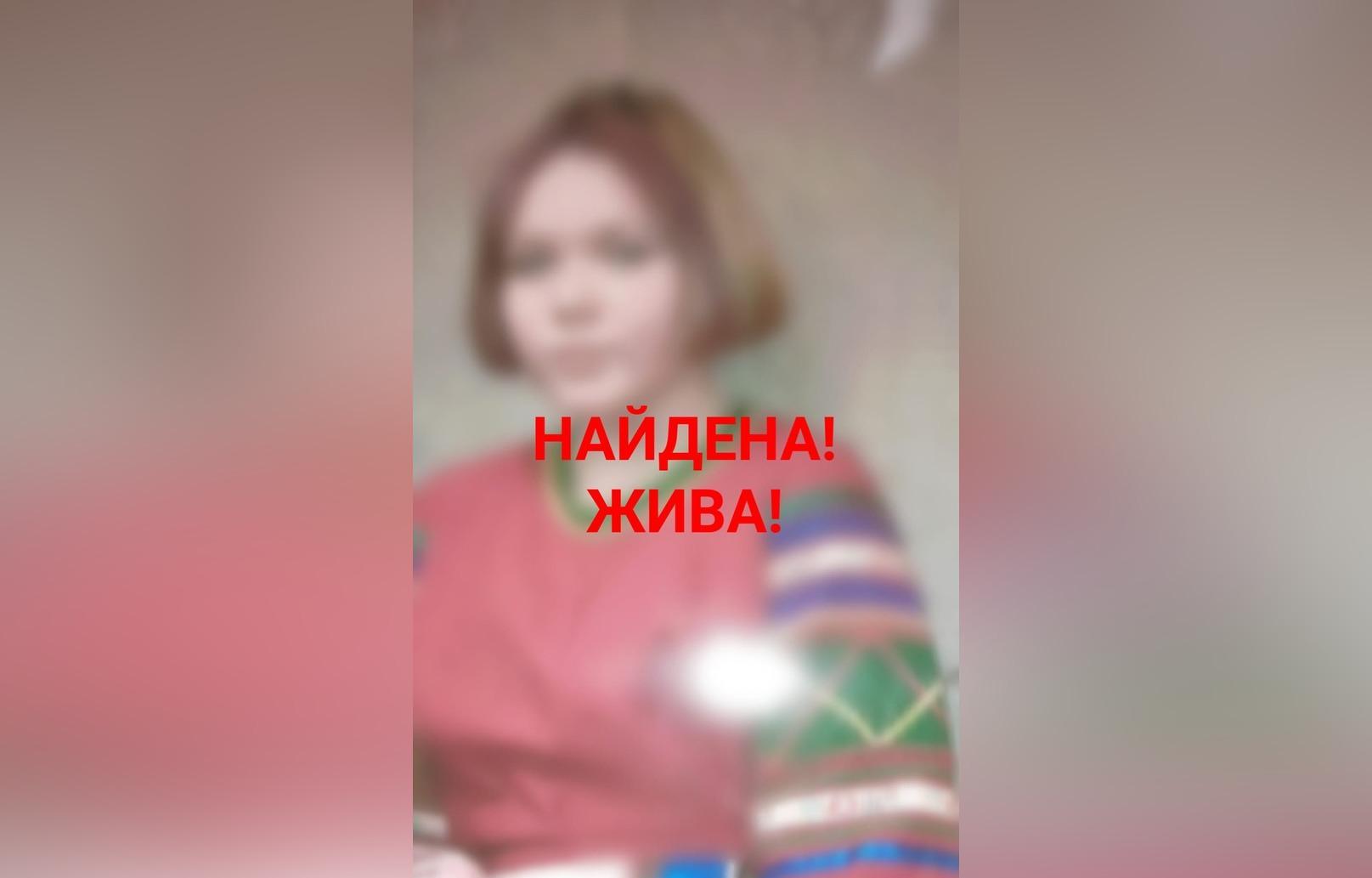 Пропавшую в Тверской области 13-летнюю девочку нашли