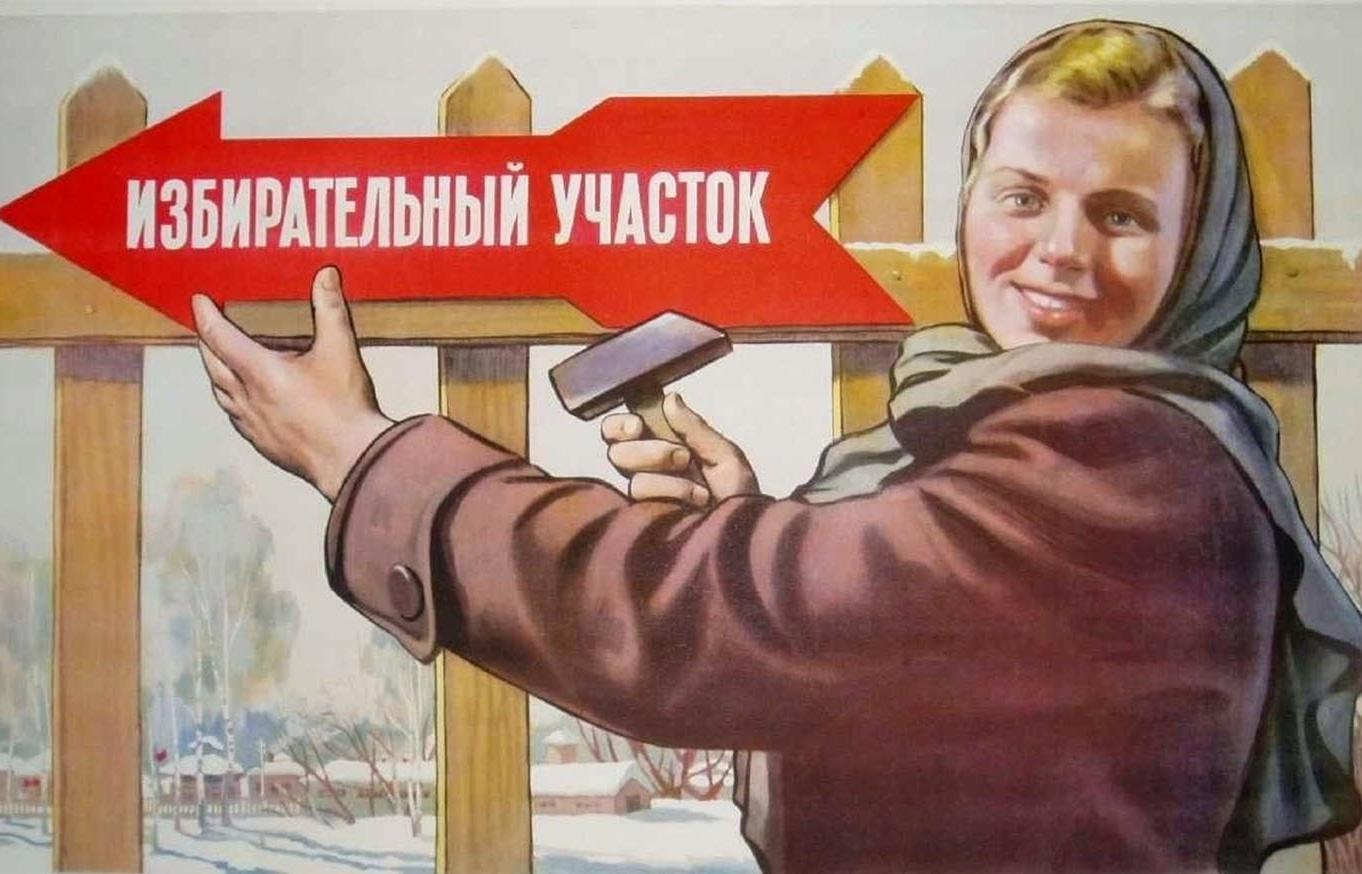 «Будущее зависит только от вашего голоса». Избирком Тверской области обратился к жителям региона - новости Афанасий