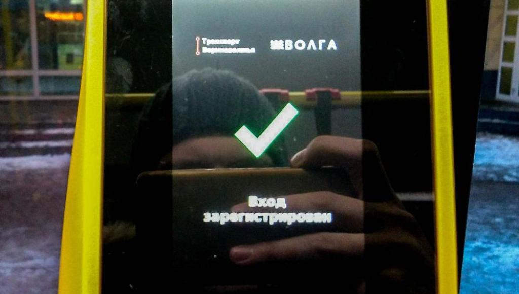 В Твери и Калининском районе пассажиры могут разблокировать банковские карты в приложении «Волга» - новости Афанасий