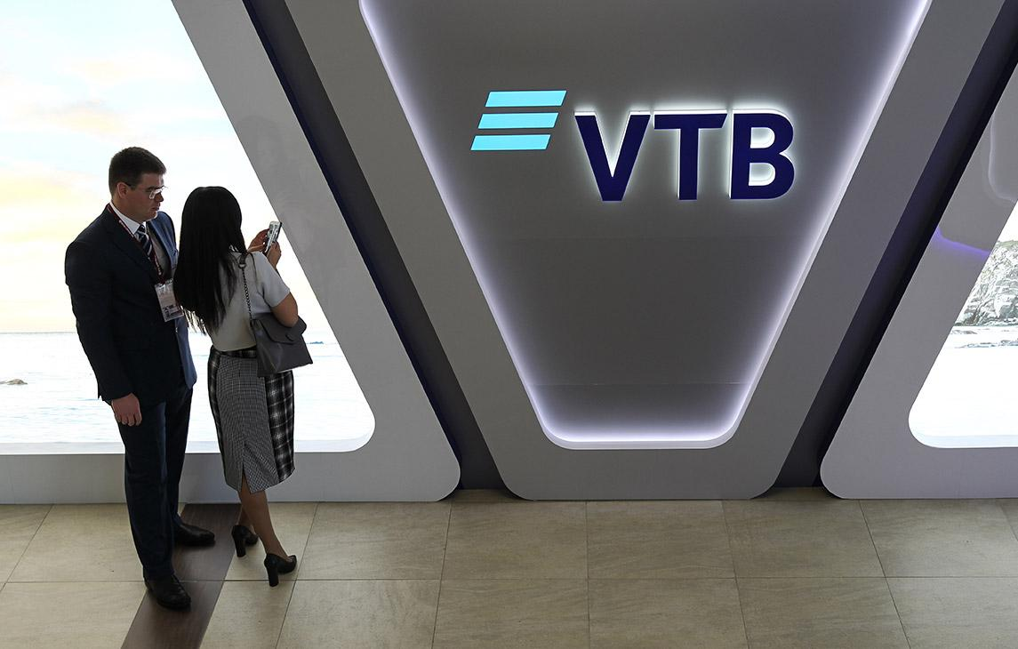 ВТБ на треть ускорил работу приложения «Мультибонус» - новости Афанасий