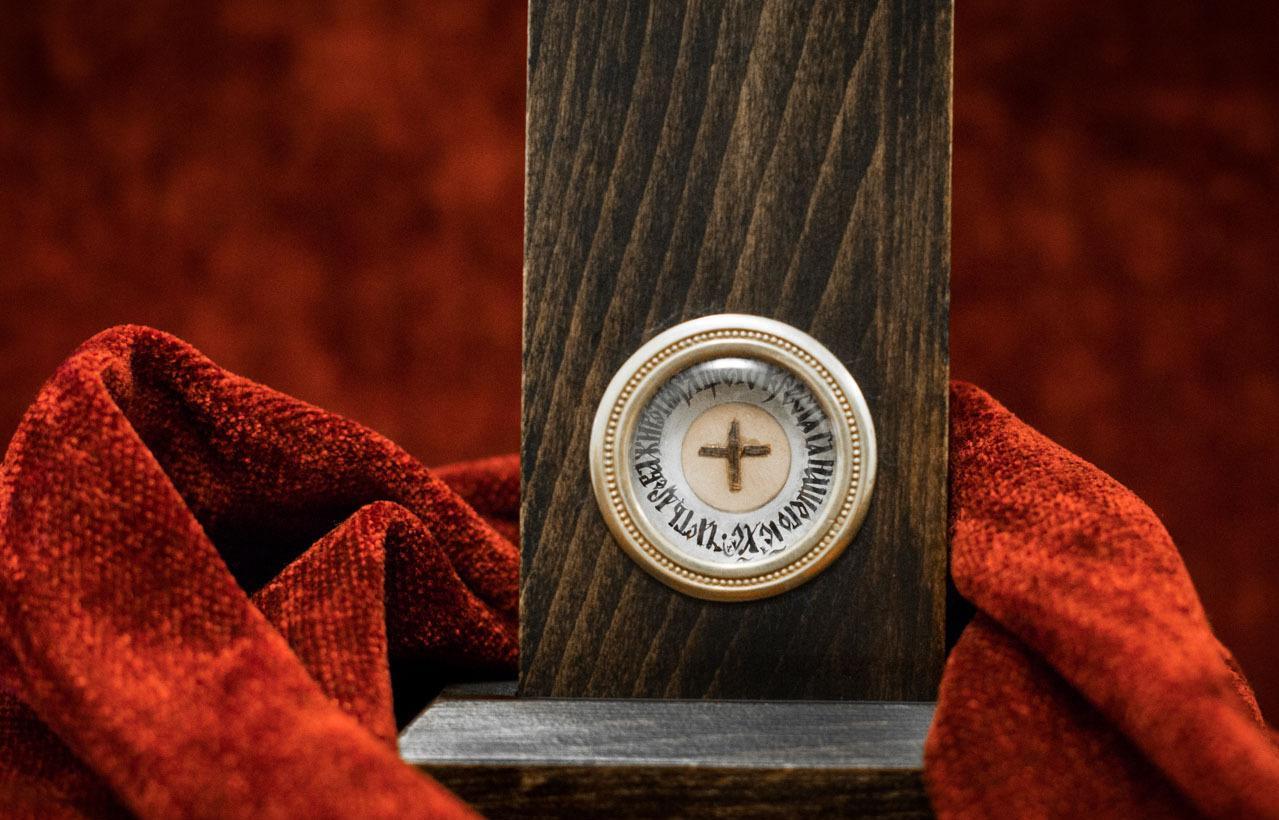 В Тверь привезут частицу Креста Господня - новости Афанасий