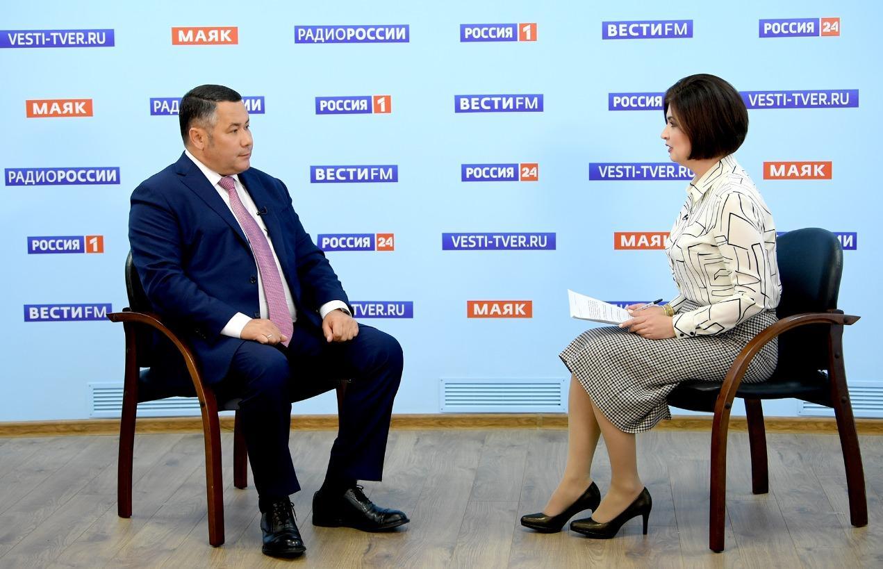 Игорь Руденя рассказал, будет ли дистанционное обучение в школах Тверской области - новости Афанасий