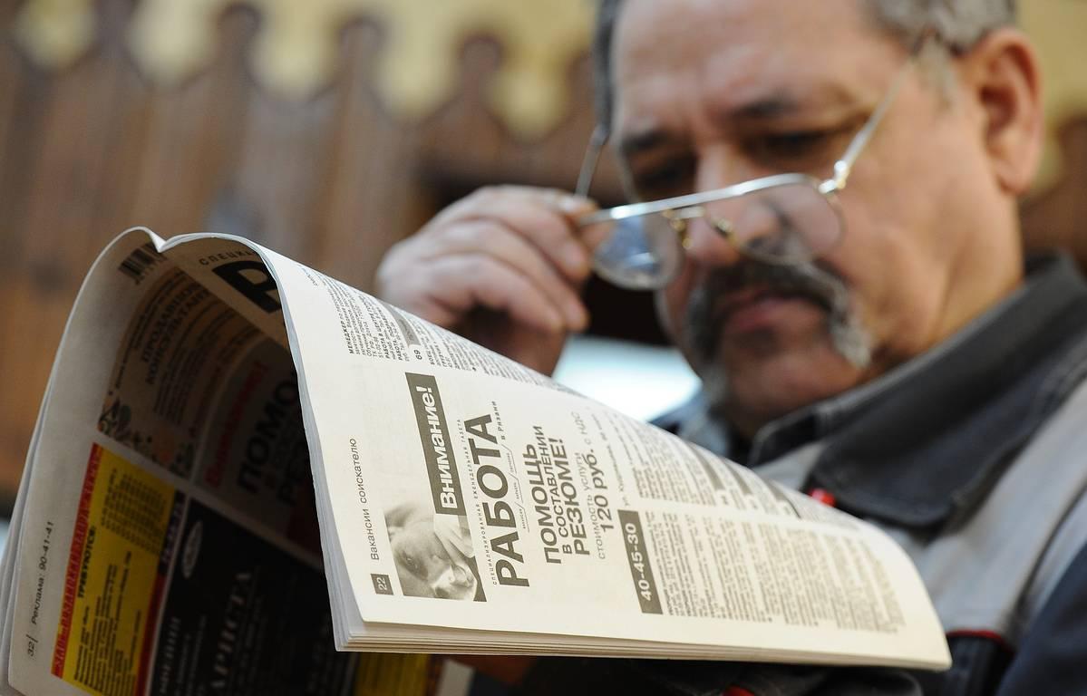 В каких отраслях чаще всего работают ИП в Тверской области - новости Афанасий