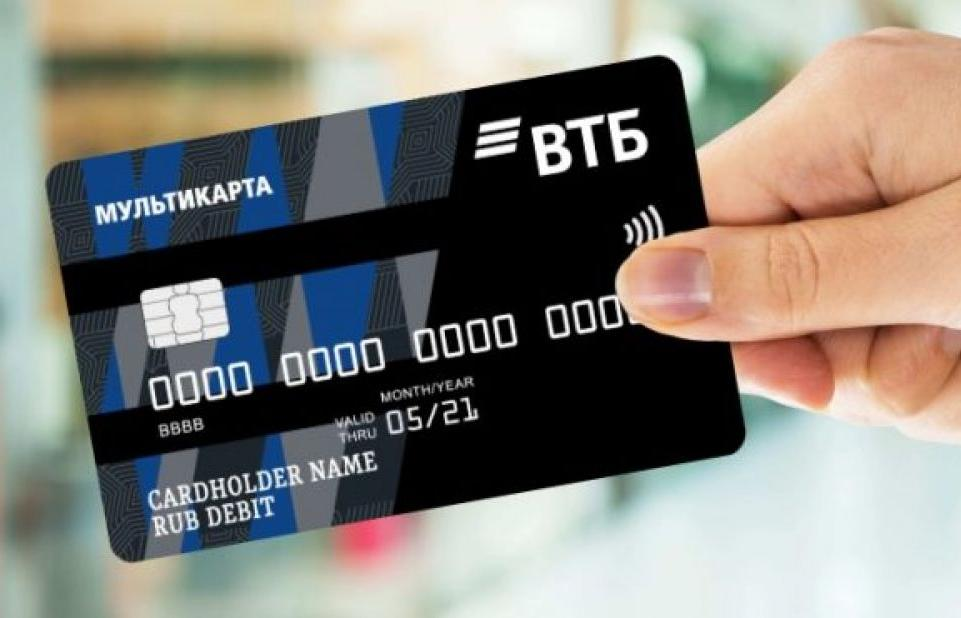 ВТБ предложит клиентам направить кешбэк на инвестиции - новости Афанасий
