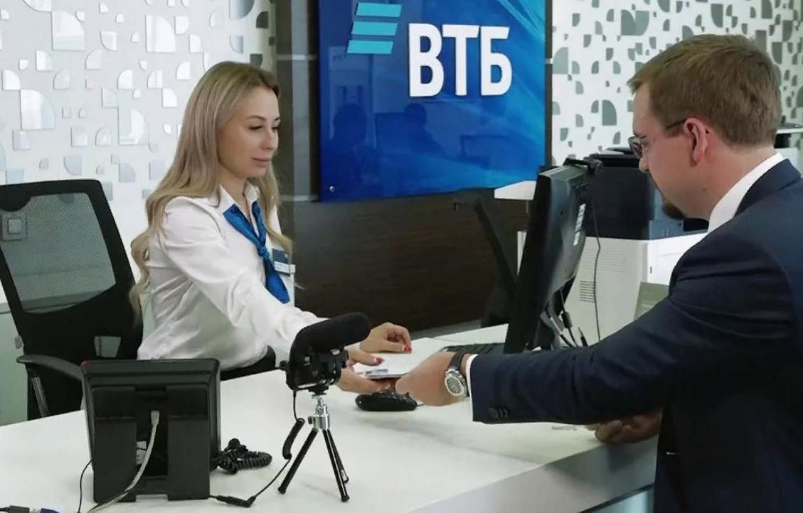ВТБ тестирует лицевую идентификацию клиентов в офисах - новости Афанасий