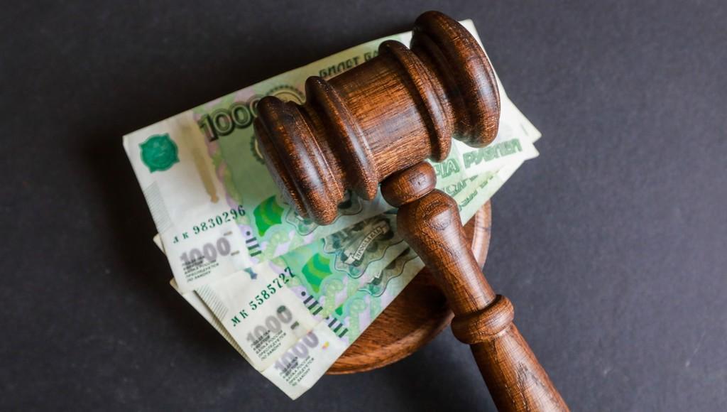 Суд оштрафовал избивших друг друга жительниц Твери - новости Афанасий