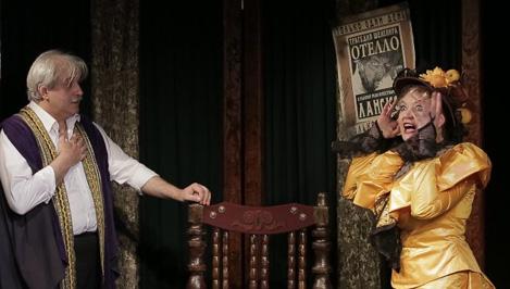 На сцене тверского драмтеатра поставили «Благотворительницу»
