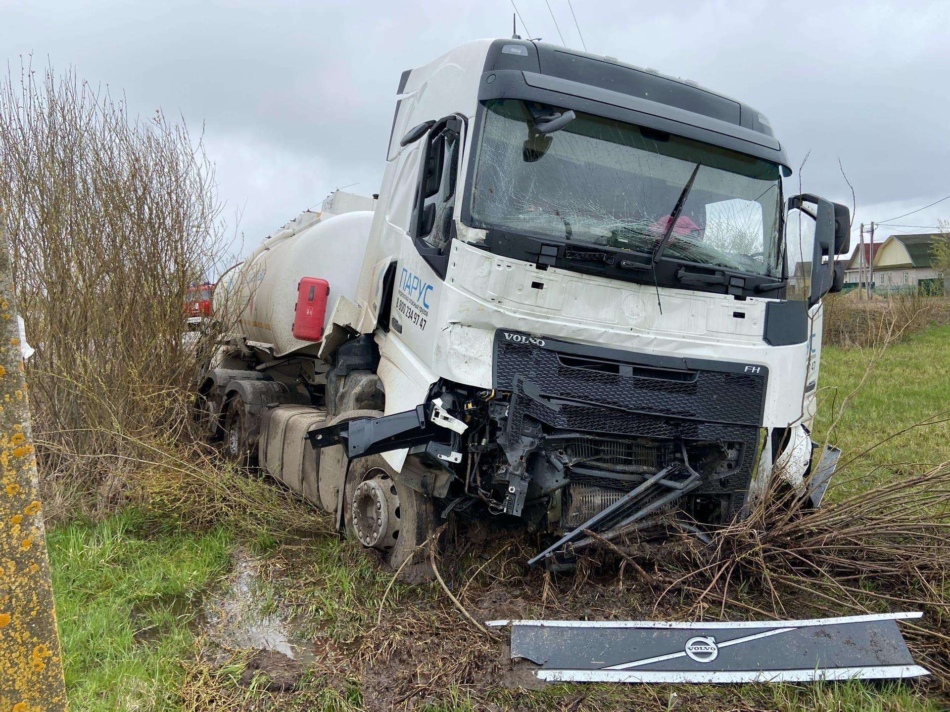 На дороге в Тверской области столкнулись экскаватор и бензовоз, пострадали два человека - новости Афанасий