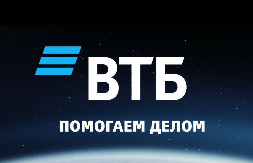 ВТБ запустил рекламную кампанию в поддержку продуктов для малого бизнеса - новости Афанасий