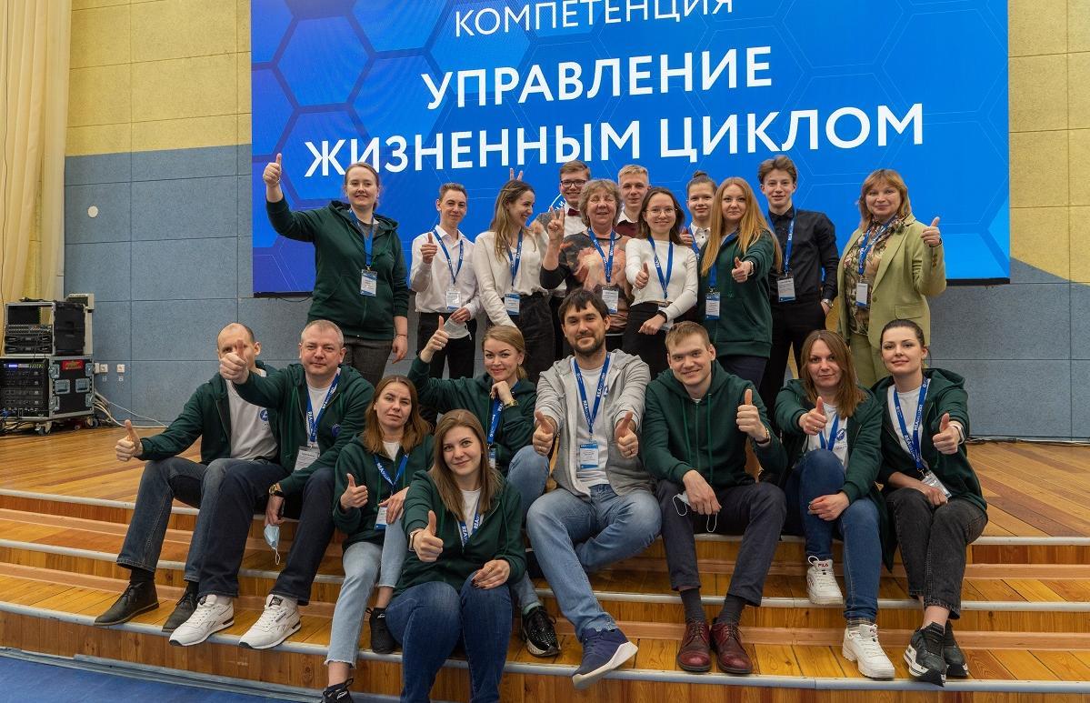 Удомельские школьники приняли активное участие в «REASkills-2021» - новости Афанасий