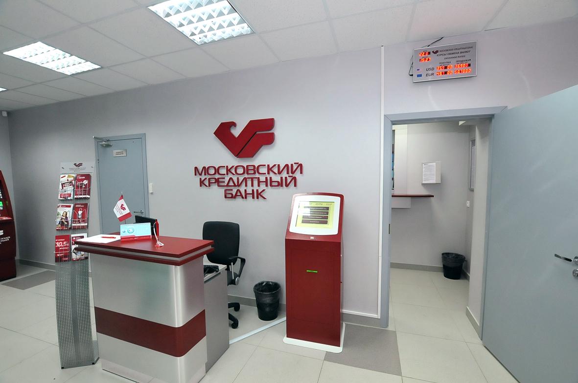 «МКБ Инвестиции» в пятерке лучших операторов Московской Биржи - новости Афанасий