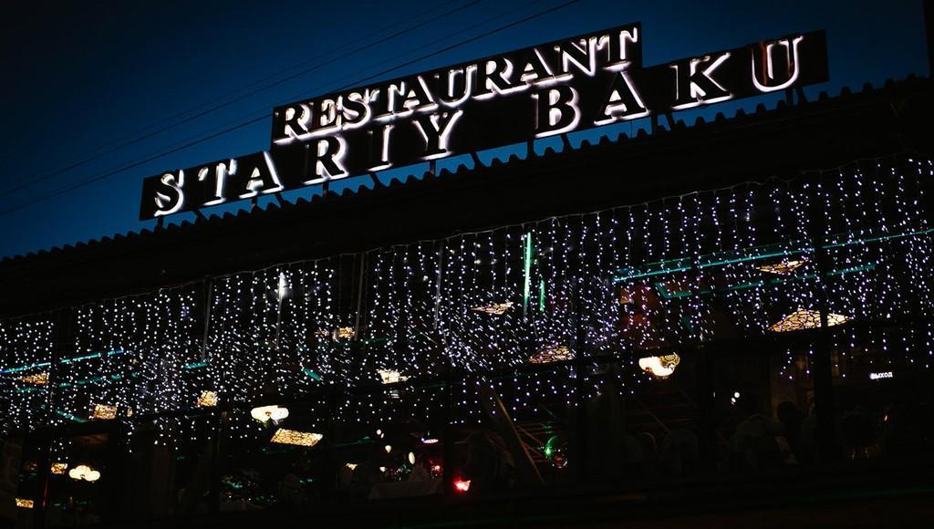 Владельцы «Старого Баку» судятся из-за закрытия ресторана - новости Афанасий