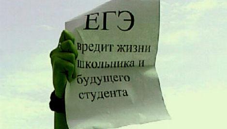 Никто из тверских школьников не смог набрать 100 баллов на ЕГЭ по иностранному языку