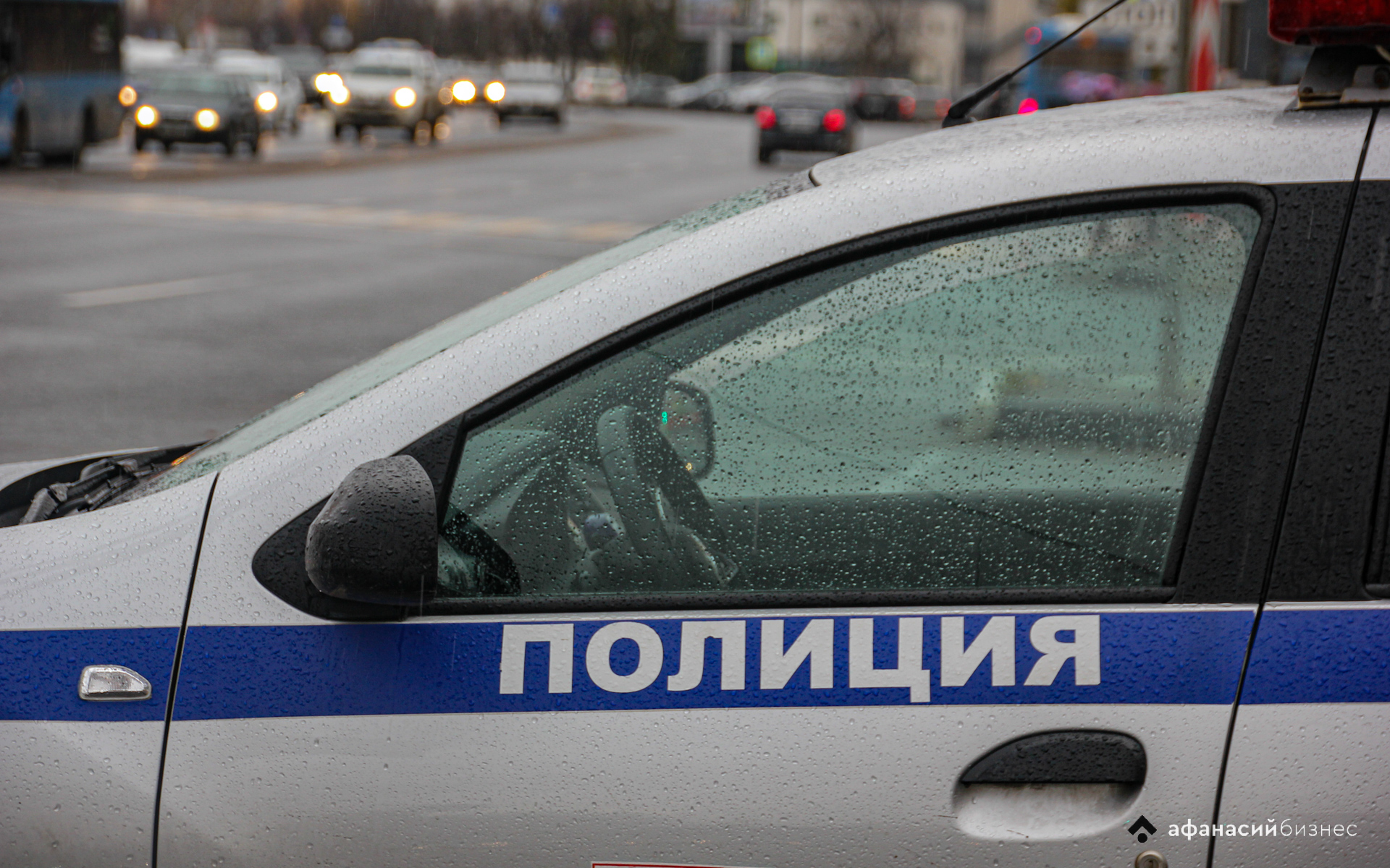 В Тверской области рабочий стройки прикинулся прорабом и продал стройматериал прохожему - новости Афанасий
