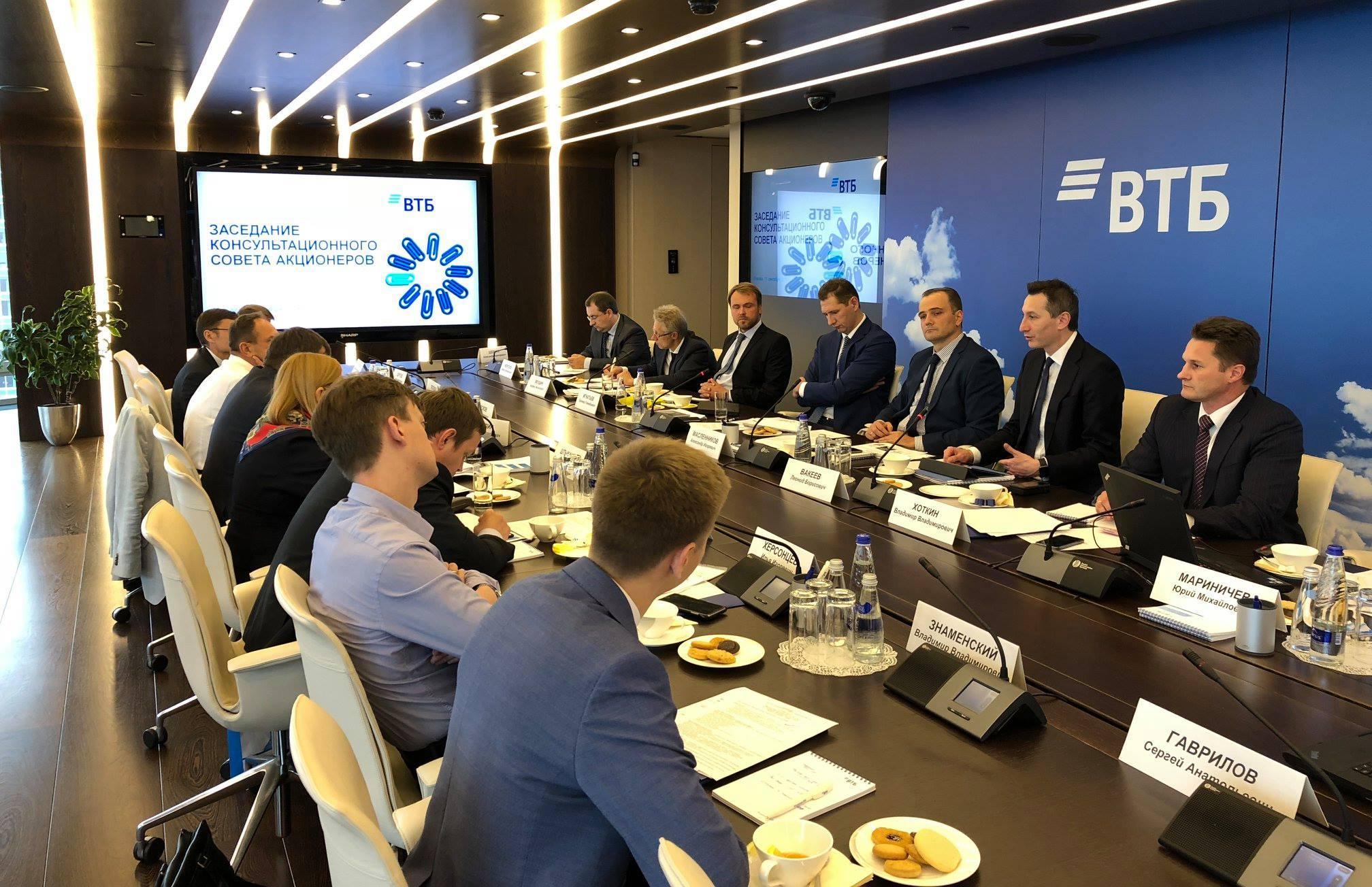 Количество акционеров ВТБ в Тверской области увеличилось в 2,5 раза - новости Афанасий