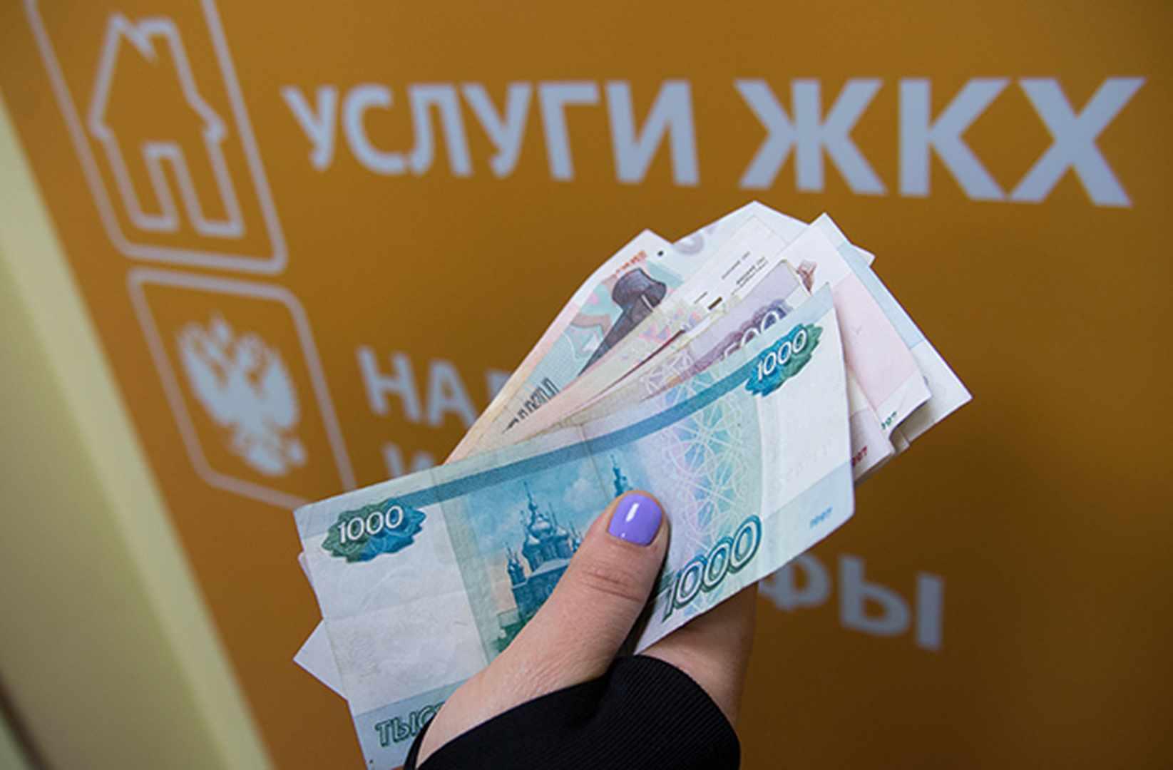 Коммунальные тарифы для населения Тверской области остаются стабильными - новости Афанасий
