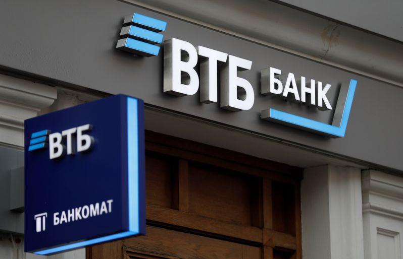 ВТБ в Тверской области нарастил кредитный портфель на 11% - новости Афанасий