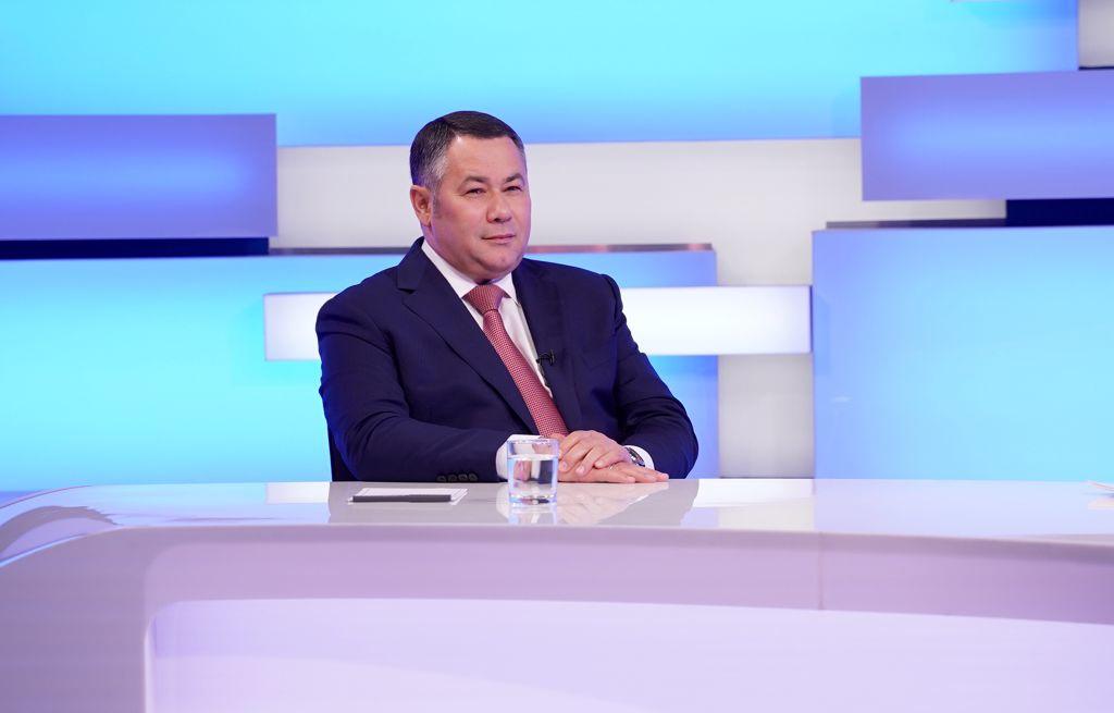 Игорь Руденя ответил на вопросы жителей Тверской области в прямом эфире  - новости Афанасий