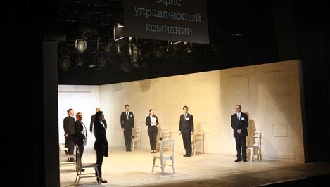 Тверской ТЮЗ последний раз в этом году покажет спектакль «Пустота»