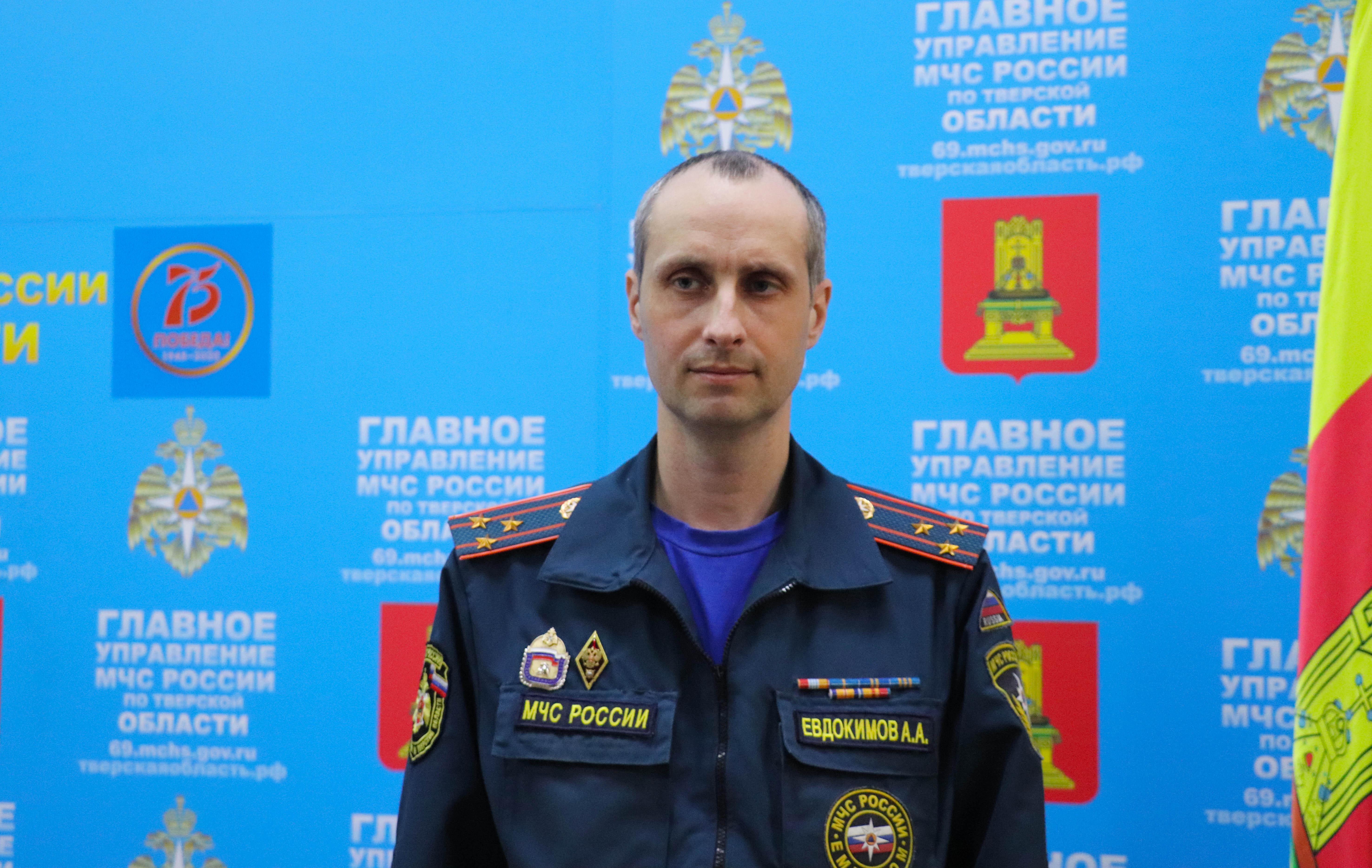 Жителям Тверской области напомнили о запрете на разведение костров - новости Афанасий